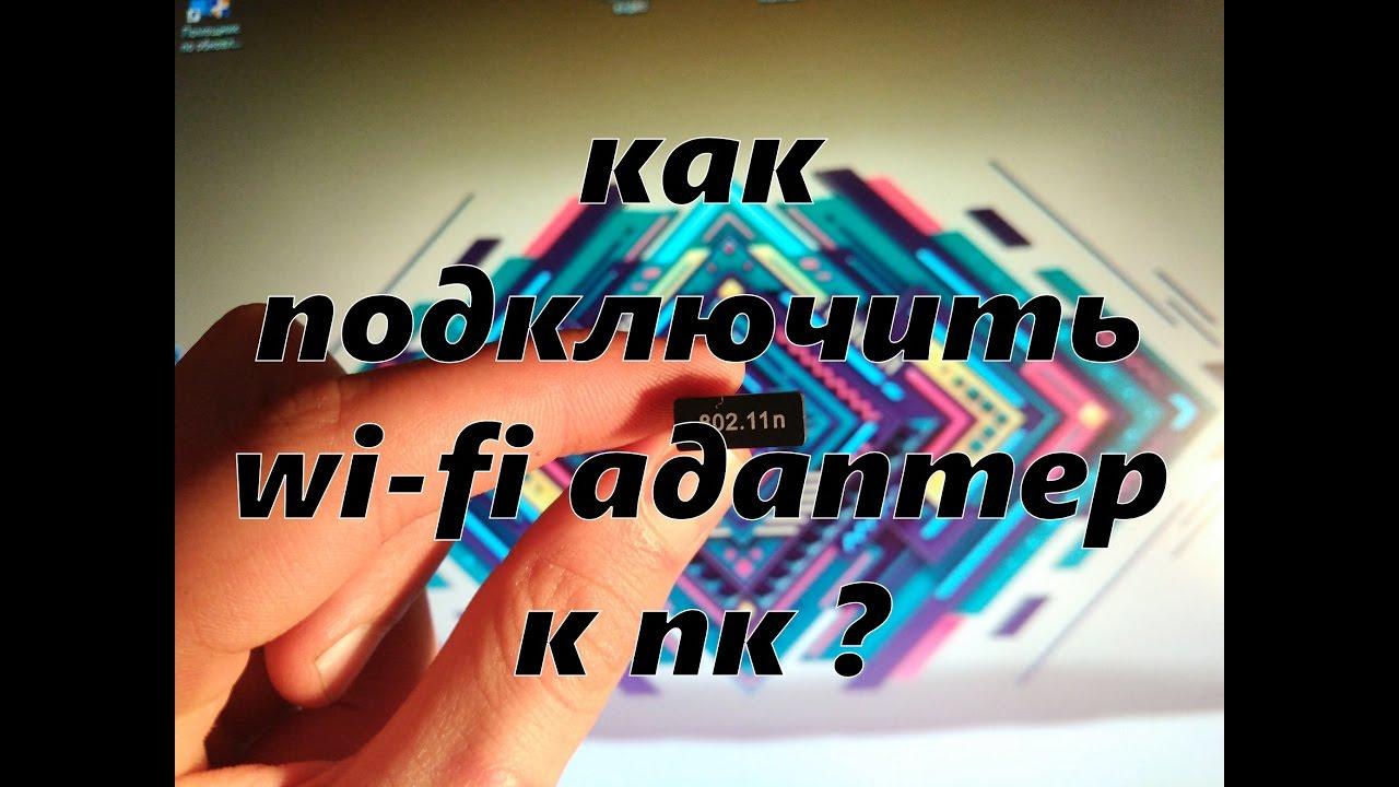 Купить с доставкой по украине. Отправка в день заказа. Fat32, ntfs; wi-fi адаптеры gi link ( ralink chip rt3370 ), gi nano ( ralink chip rt5370 ), gi.