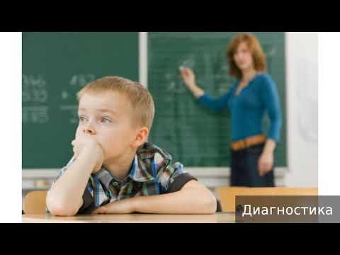 Как лечат дислексию