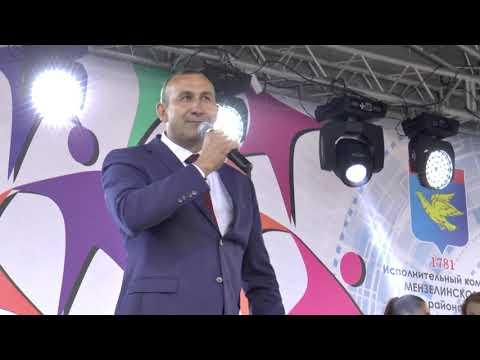 В День Молодежи отметили лидеров Мензелинского района
