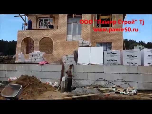 Строительство гаража на две машины с погребом.  ООО