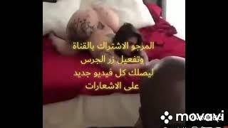 اكبر مؤخرة و أبو و أاجمل صدر في العالم