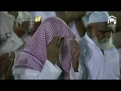 Dua for Gaza - 13-Ramadan-1435AH - Witr Prayer (2014) by Sheikh Sudais