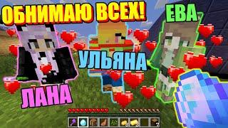 ПЕРВЫЙ РАЗ ИГРАЮ В МАЙНКРАФТ! Minecraft