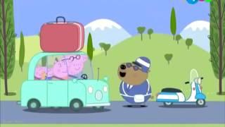МУЛЬТИК Свинка Пеппа - ЛЕТИМ НА ОТДЫХ В ИТАЛИЮ!!! #DJESSMAY