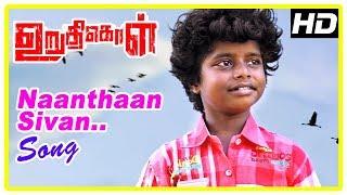 Uruthikol 2017 Tamil Movie Scenes | Naanthaan Sivan Song | Kishore recollects his school days