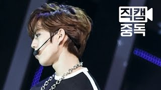 [Fancam] Dong Woo of INFINITE(인피니트 동우) Bad @M COUNTDOWN_150716 직캠중독 온라인
