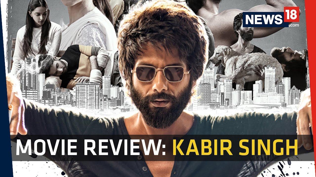 Kabir Singh Box Office Day 1: Shahid Kapoor, Kiara Advani