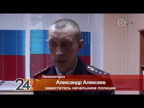 знакомство в городе лениногорск