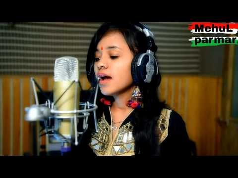 New song 2018 kash hum mohabbat se Anjan Hote Shital Thakor   MehuL parmar