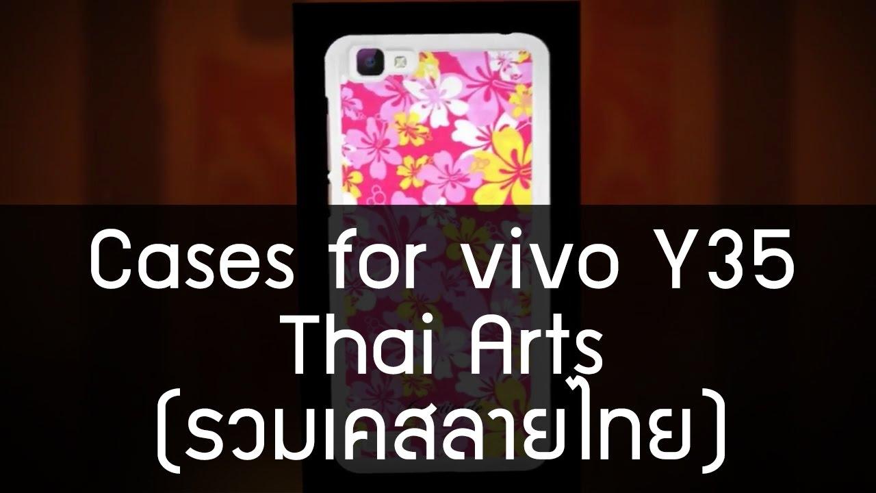 Harga Jual Vivo Y35 16gb Silver Termurah 2018 Tcash Vaganza 26 Harpic Pembersih Kloset Power Orange 450 Ml Cases For Thai Arts I Casetitudecom Youtube