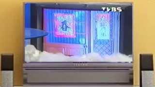 鳳飛飛歌聲的故事之1994 (Part II) ~ 1995 (Part I)