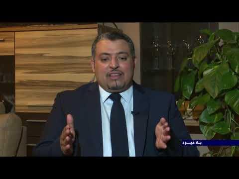 الأمير خالد بن فرحان آل سعود - في السعودية شبه الإله الحاكم - برنامج بلا قيود  - نشر قبل 3 ساعة
