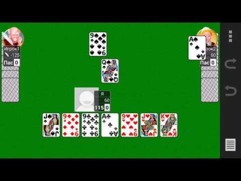 Сборник карточных игр (от Uralgames) - для Android - Gameplay.
