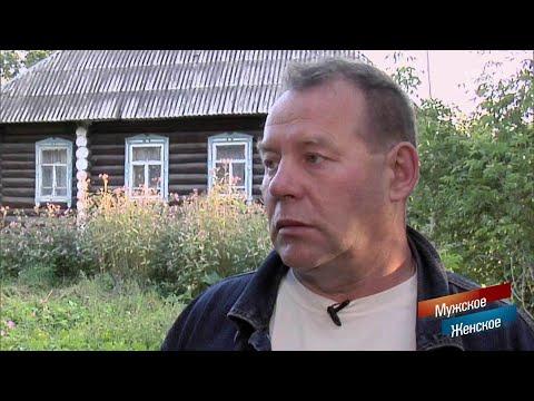 Мужское / Женское - Ищу мать своим детям. Выпуск от20.09.2017