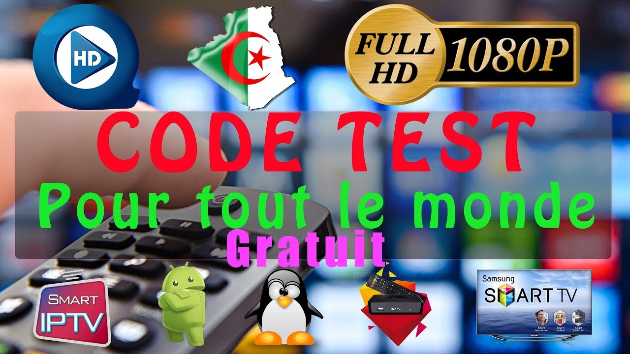 KBK TV - CODE TEST Q-HD Gratuit باطل www q-hdtv com