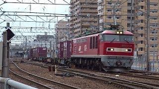 2019.3.26 貨物列車(2093列車)秋田駅発車