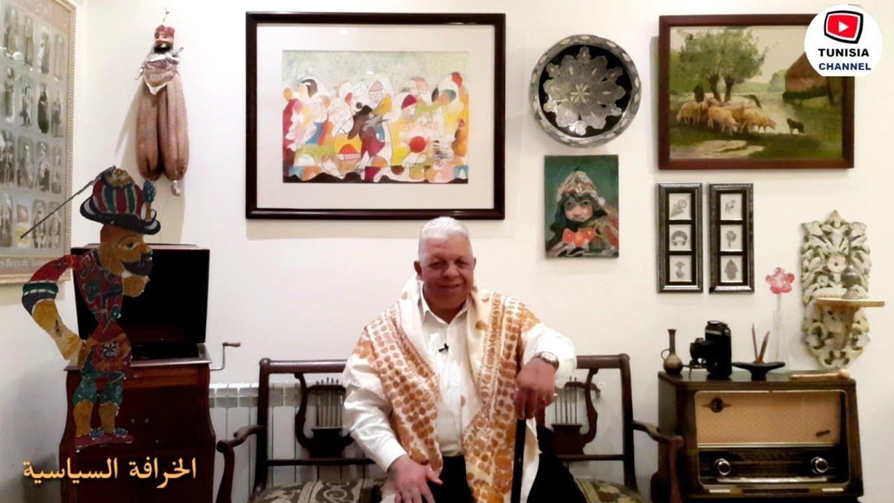 كاراكوز، فنّ وفُرجة ونقد ومرجة