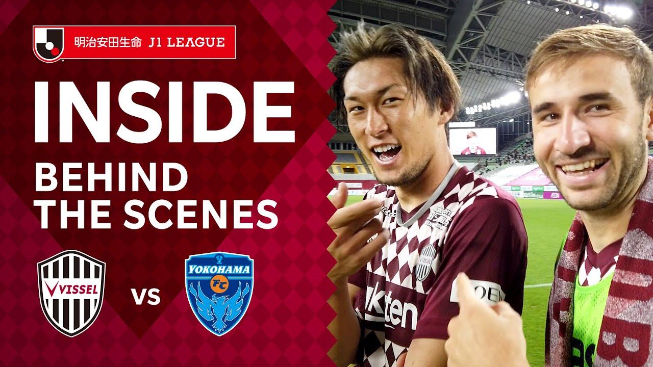 【INSIDE】ヴィッセル神戸vs.横浜FC|2021明治安田生命J1リーグ 第19節