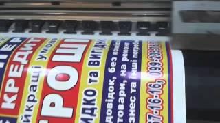 Самая быстрая эко-сольвентная печать на лучшем китайском плоттере!(Печать реального коммерческого заказа с отличным качеством в 4 прохода, двумя головками Epson DX-5. На китайской..., 2014-03-02T10:34:15.000Z)