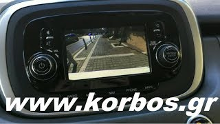 Reverse Camera Interface for Fiat 500x www.korbos.gr