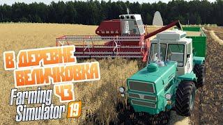 Где взять лес на лесопилку? - ч3 Farming Simulator 19