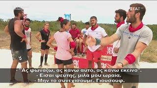 Survivor 2019   Τσακωμός μετά την ήττα στον τουρκικό πάγκο    24/02/2019