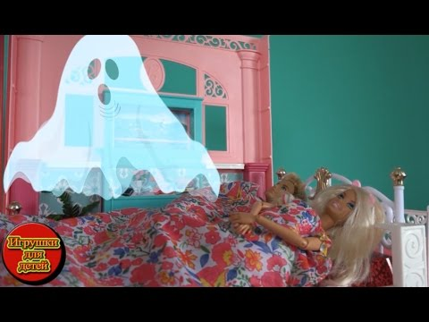 Барби 2016, Привидение в доме мечты Барби Серия 2 Мультфильмы для детей