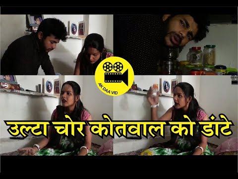 AK DAA VID | V10 | Bhagwan Bachaye Aisi Patni se.