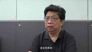 香港记者协会主席杨健兴就香港新闻自由现状接受美国之音采访