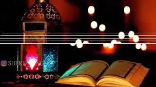مرحب مرحب يا هلال 🌙 مع الكلمات رمضان 2018