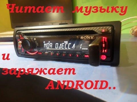 Автомагнитола Sony CDX-G1000. #Buy NOW 28$
