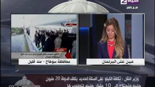 فيديو.. لجنة النقل بالبرلمان: معندناش حاجة اسمها سكة حديد في مصر