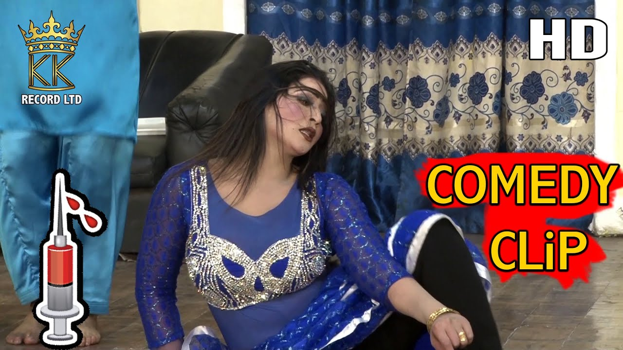 Aliya Chaudhry | Nawaz Anjum Comedy Clip | New Stage Drama Ladkiyan Beautiful | KK RECORD LTD 2021