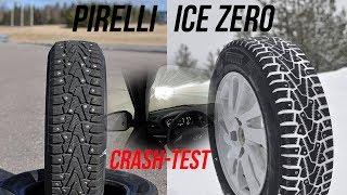 Обзор Pirelli Ice Zero 185/65R15: снег, лед, сухой и мокрый асфальт