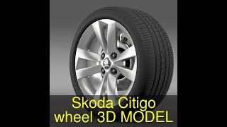 3D Model of Skoda Citigo wheel Review