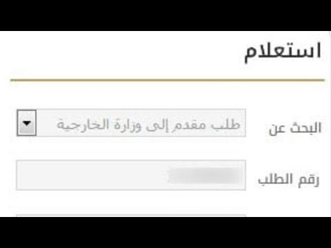 نموذج تعهد العزل الحراري شركة الكهرباء عرب بوكس