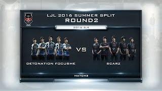 LJL 2016 Summer Split Round2 Match3 Game1 DFM vs SZ