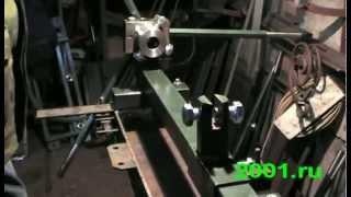 www.2001.ru представляет кузнечное оборудование для холодной ковки малому бизнесу(http://www.2001.ru представляет.