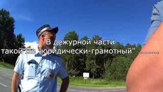 Дпс 2017 Опг В Тюмени