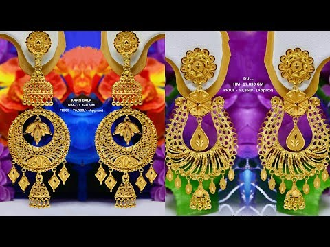 Latest Gold Jhumka Designs Weight and Price