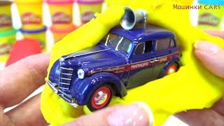 learn color play doh / play doh car toys - video for kids / детский канал машинки cars