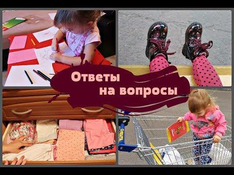 Поиск по магазинам украины