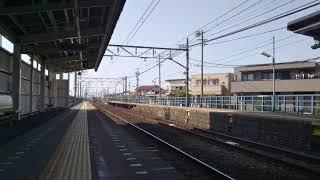 名鉄電車一般車大里駅通過シーン「急行豊川稲荷駅行き」