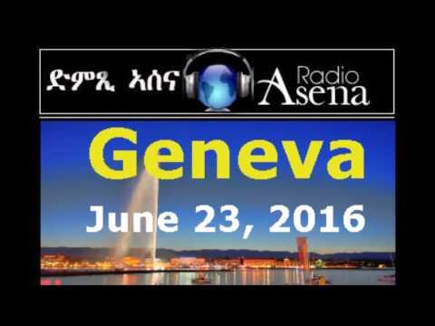 Araya Debessay   LinkedIn Voice of Assenna  Our Lives  Intv with Prof Araya Debessay   Part