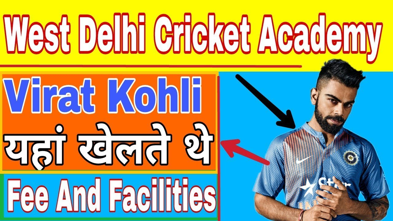 West Delhi Cricket Academy || Kohli Academy || Best Cricket Academy In Delhi || Spo Tech