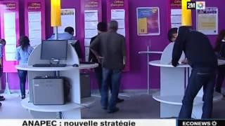 Econews 2M: L'ANAPEC présente son Plan de Développement