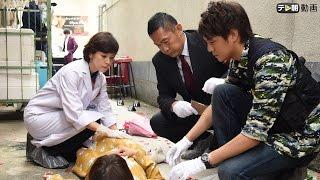 京都の繁華街の裏通りで、大学生・片瀬明日香(奥仲麻琴)の刺殺死体が...
