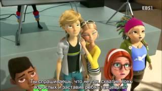 Русские субтитры , ЛедиБаг и Супер кот   1 сезон, 2 эпизод  Часть 2   Бабблер