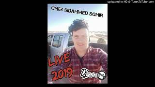 Cheb sid Ahmed sghir Chira kalifie ta3ref kolichi 2019 live ouad souf 2019