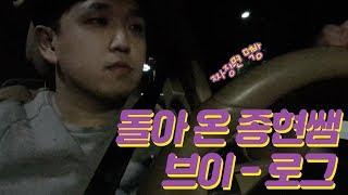 [vlog,mukbang]편입영어강사 브이로그, 허름한…